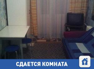 Сдам не дорогую, но хорошую комнату в общежитии