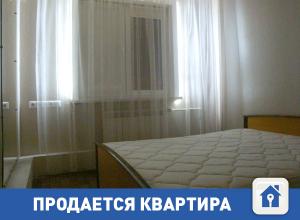 Продается шикарная двусторонняя квартира в Волгограде