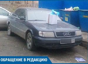 Волгоградцы сделали мусорку из Audi за парковку в неположенном месте