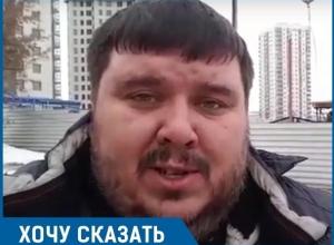 Волгоградский общественник в шоке от строящихся несуразных домов