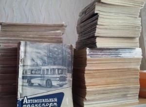 За полмиллиона рублей волгоградец продает подшивку автожурналов
