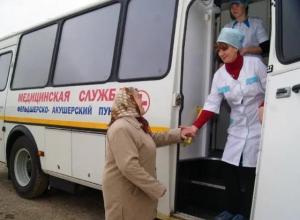 В Волгограде продолжается распродажа объектов здравоохранения