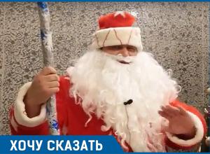 Волгоградский Дед Мороз призвал горожан забыть про долги 2017 года