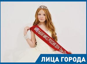Я буду вести три знаменитых конкурса красоты в Москве, - волгоградка Виктория Бабушкина