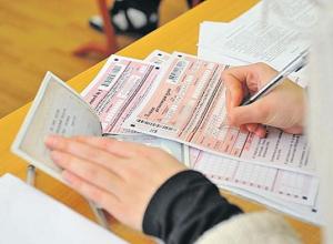 В Волгоградской области шесть выпускников сдали ЕГЭ по химии на 100 баллов