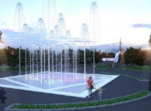 Модный «сухой» фонтан появится в парке Героев-летчиков Волгограда