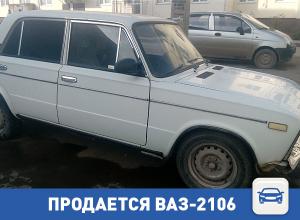 Продается недорогой ВАЗ-2106