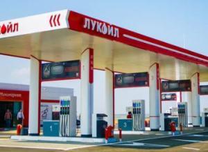 «ЛУКОЙЛ» уводит часть бизнеса из Волгограда в Краснодар