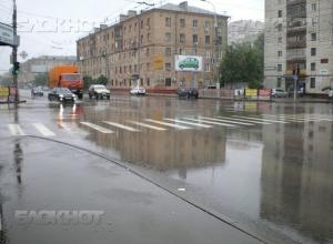 На новой неделе в Волгограде будет пасмурно и тепло до +11