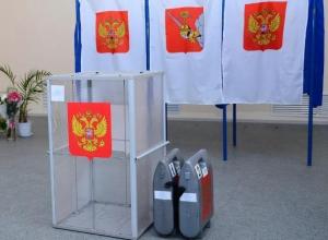 Выборы в Волгограде подходят к концу: народ голосовать не пришел
