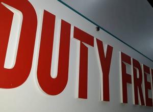 Первый Duty Free с дешевыми брендовыми духами и алкоголем открылся в Волгограде