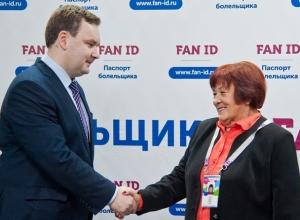 Бывший диктор Центрального стадиона стала первой обладательницей паспорта болельщика ЧМ-2018 в Волгограде