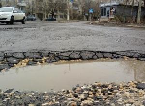 Дороги в Волгограде ремонтируют профессионально и по-новому, - администрация города