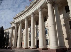 Администрация Волгоградской области хочет потратить 37 миллионов на модернизацию себя