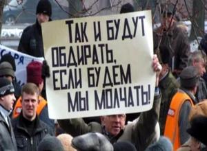 Скандал в ЖКХ: Пропали 75 млн рублей горожан, которые собирал КамышинТеплоЭнерго