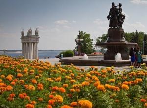 Подробная программа мероприятий на День города в Волгограде