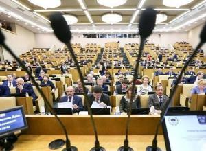 Стало известно сколько получают волгоградские депутаты в Госдуме