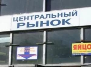 Центральный рынок окончательно перешел в ведение мэрии Волгограда