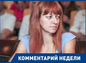Когда пропадают взрослые, в этом всегда есть доля их вины, - Лариса Селянинова