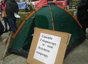 Обманутые дольщики Волгоградской области снова выйдут на митинг