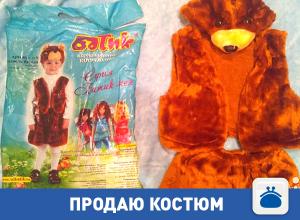 Продается детский новогодний костюм