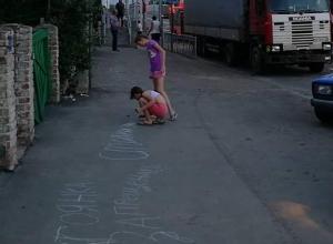 В Волгограде дети попросили водителей не ставить машины под окнами их домов