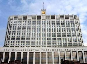 Министерство спорта РФ просят разобраться с Волгоградской академией физкультуры