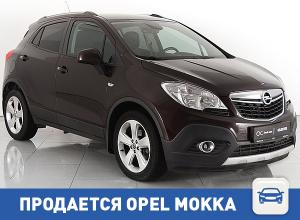 Продается автомобиль Opel Mokka в Волгограде