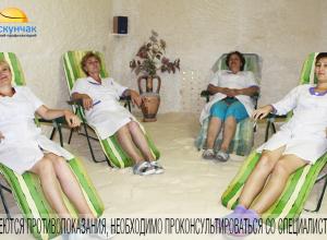 Санаторий-профилакторий «Баскунчак» приглашает всех в гости и дарит скидку 10 %!