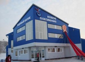 Житель Волгограда получил сотрясение мозга на катке «Новое поколение»