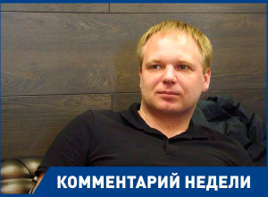 Штаб Навального в Волгограде идет на сознательное нарушение закона, - Дмитрий Фетисов
