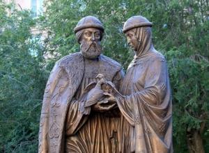 День семьи, любви и верности волгоградцы отметят в парке  у подножия Мамаева кургана