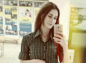 22-летняя волгоградка пропала после загадочного звонка бабушке