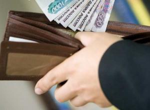 Волгоградская область заняла 72 место по доходам населения в стране