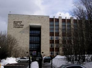 В Волгограде филиал московского вуза собрал со студентов деньги и закрылся