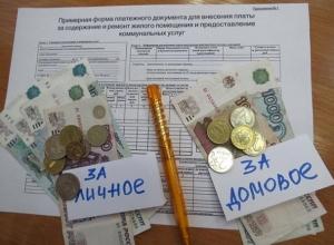 «Концессия водоснабжения» и УК не подпускают нас к общедомовым счетчикам, - жители Волгограда