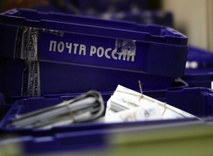 После скандальной статьи на сайте «Блокнот Волгограда» почта России вернула клиенту 30 тысяч рублей