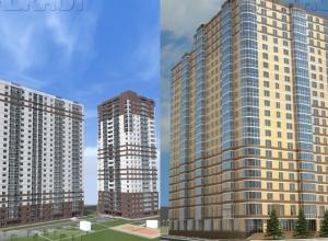 Строительство ЖК «Эдем» волгоградские власти обещают возобновить в этом месяце