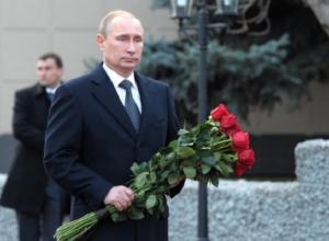 Владимир Путин поднялся на Мамаев курган