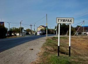 Чиновники Волгограда передумали расторгать договор по шоссе Авиаторов