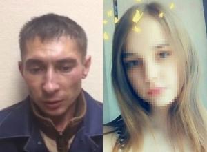 Убийца 16-летней Кристины из Елани рассказал на видео, почему ее убил