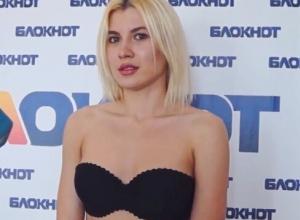 Двадцать шестая участница кастинга «Мисс Блокнот Волгоград-2018» Дарья Горшкова