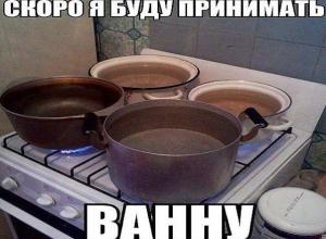 В трех районах Волгограда 20 июня отключат горячую воду