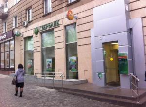 В декабре офисы Сбербанка для волгоградцев будут работать в удобном режиме