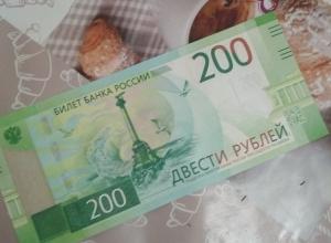 Волгоградцы не могут ничего купить на красивые и бесполезные новые деньги