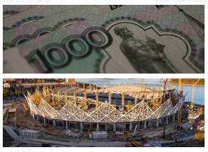 Строители «Волгоград Арены» останутся в Новый год без зарплаты и премий