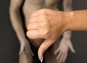 Жительница Волгоградской области обвинила импотента в попытке изнасилования