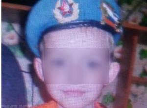 Пропавшего без вести 9-летнего ребенка ищут по всей Волгоградской области
