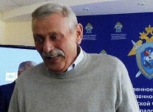 Волгоград простился с ветераном следственных органов Юрием Осиповым
