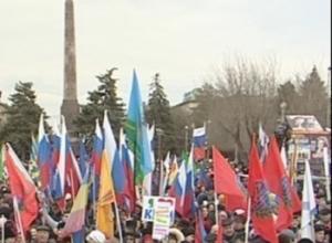 В Волгограде 7 тысяч человек отпраздновали воссоединение Крыма с Россией